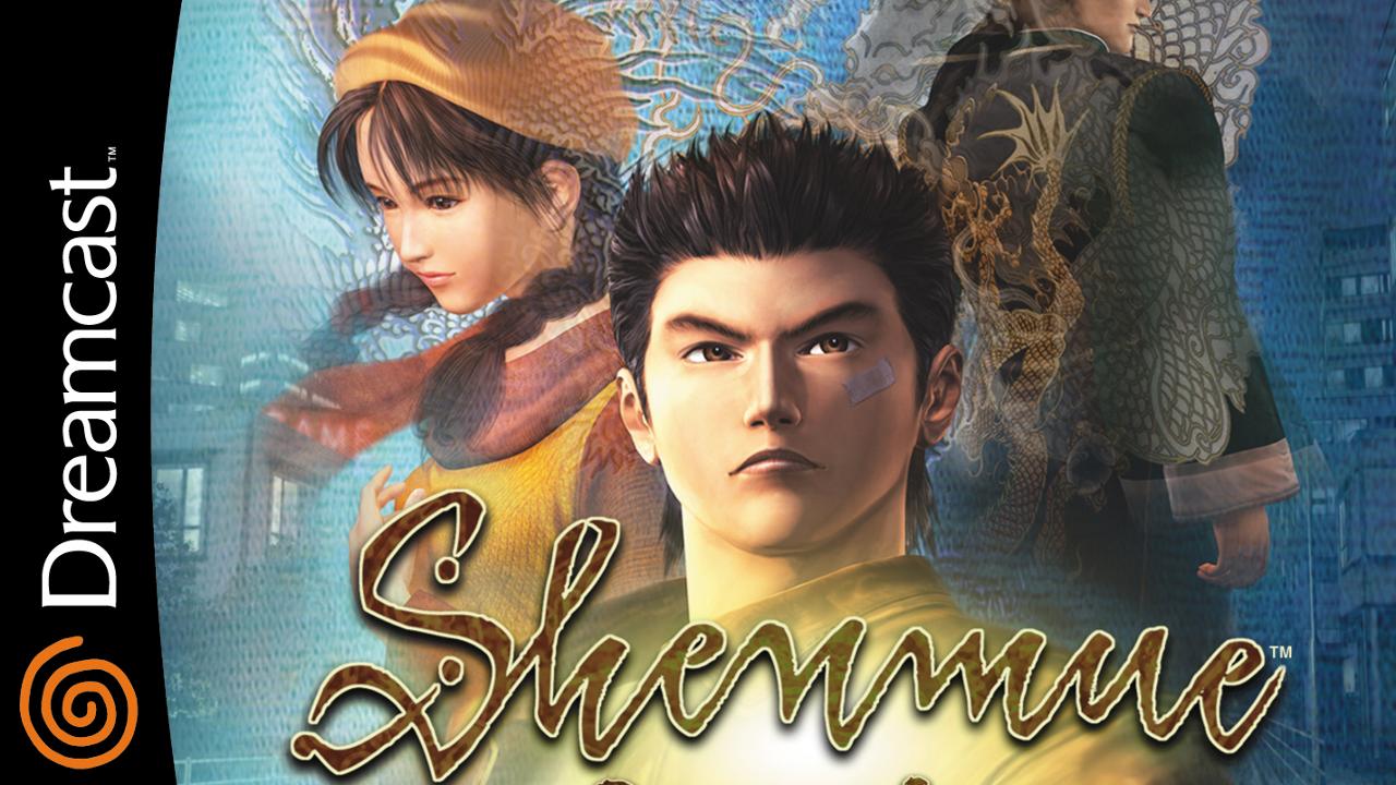 Shenmue: Обзор игры